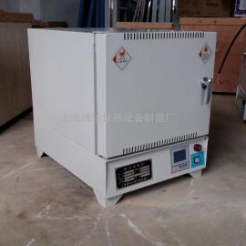 上海博珍BZ-2.5-10一体式箱式电阻炉