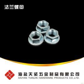 法兰螺母DIN6923 带齿法兰螺母M4-M16 海盐螺母
