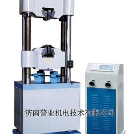 济南普业数显式液压万能试验机高品质,操作简单方便