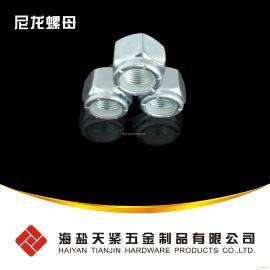 尼龙螺母 DIN982 DIN985
