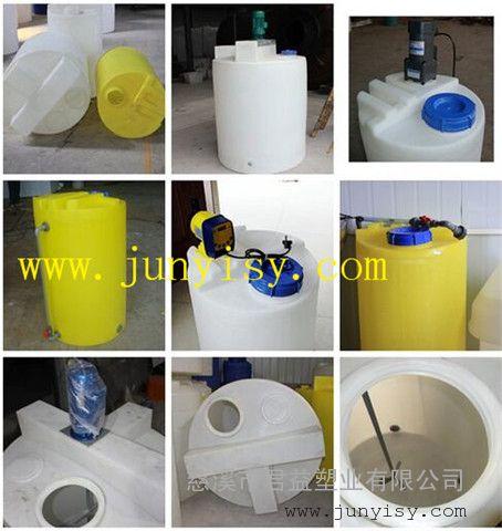 陕西肥料加药搅拌罐 杨凌黄色1立方肥料搅拌罐