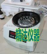 (10×24ml)大容量智能低速离心机