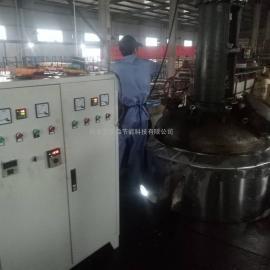 运城304不锈钢反应釜加热器-森淼胶类反应罐电磁环保加热器