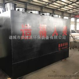 荣博源 城镇污水处理设备 适应性强 出水水质稳定