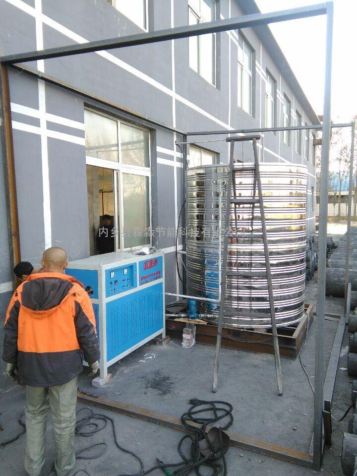 空气能辅助加热器-太阳能辅助加热器-厂家直销变频电磁加热器