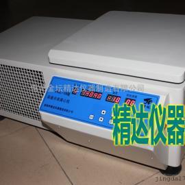 精达仪器TGL-16M 高速冷冻离心机厂家价格