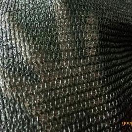 黑色六针遮阳网
