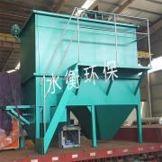 SH专业生产 絮凝沉淀池 有效处理污水中的悬浮物 胶状物等
