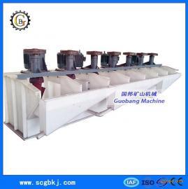 厂家定做XJK耐酸浮选机 PVC塑料防腐蚀2.8立方浮选机
