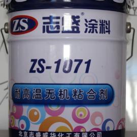 耐高温突破2000℃的高温粘合剂