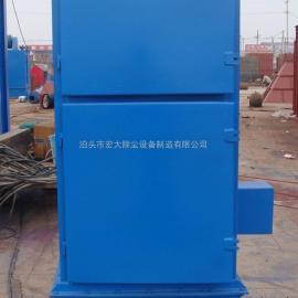 除尘器/布袋除尘器 PL-B机械振打除尘器