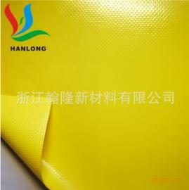 黄色防护服用PVC防水料 PVC涂层夹网布