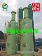 氨氮吹脱塔 氨氮吸收塔 氨氮回收塔