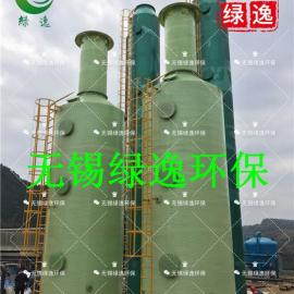 氨氮吹�塔 氨氮吸收塔 氨氮回收塔