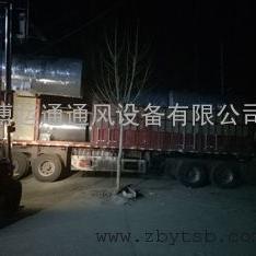 SDS系列射流通风机/射流风机生产厂家