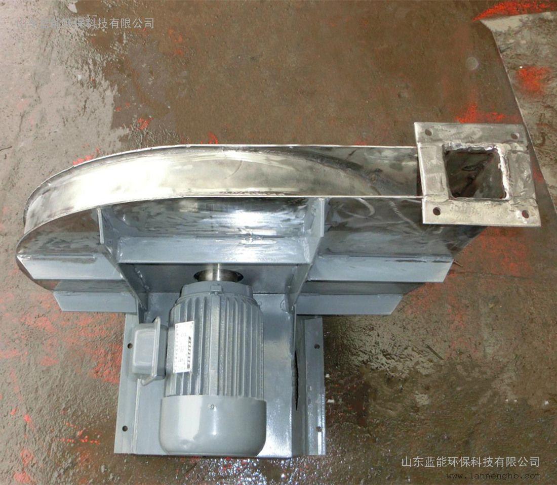 W9-26型高温风机 304不锈钢风机 耐腐蚀