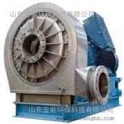 耐高温风机 高温风机厂家 316L不锈钢风机