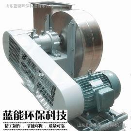 W5-47型高温不锈钢离心风机/山东蓝能环保科技