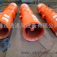 隧道专用射流风机/低噪声高节能射流风机