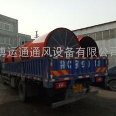 隧道通风机射流风机/淄博运通通风设备有限公司射流风机生产