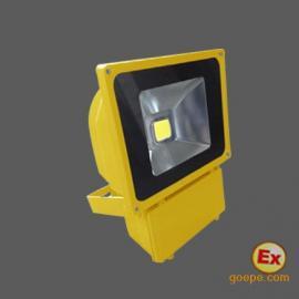大功率LED防爆灯,大功率LED防爆投光灯,大功率LED防爆泛光灯