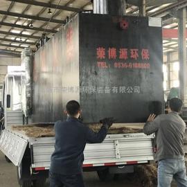 山东省荣博源环保RBA 油田污水处理工业废水处理服务好