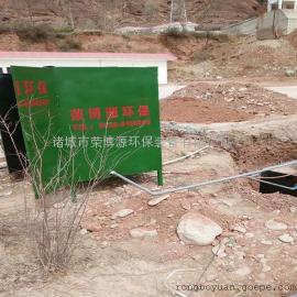 RBA制药污水处理设备的相关信息 荣博源水处理设备