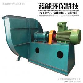 GY4-68锅炉通引风机 节能高效 山东蓝能