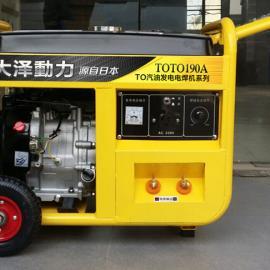 190A汽油发电电焊机,便携式发电电焊机厂家