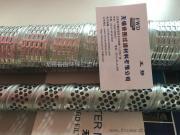 滤清器骨架 金属网 网片 液压油滤芯支撑管 冲孔网管 过滤网