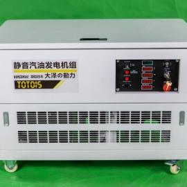 中铁工程应急15KW汽油发电机