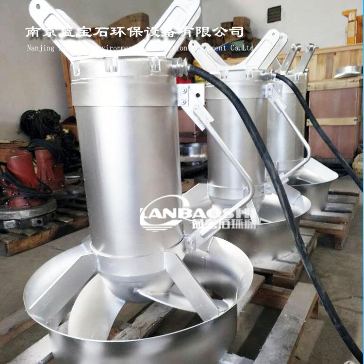 污水潜水搅拌机选型算法及安装图 搅拌机价格