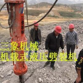 新疆岩石免爆专家大型机载液压劈裂机岩石分裂机专业生