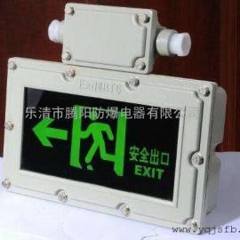 BYD-B防爆标志灯ⅡB
