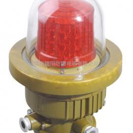 甘肃BSZD-LED防爆航空闪光障碍灯(IIC)