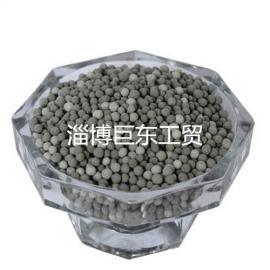 碱性球 微孔钙离子球 钙离子碱性球 珊瑚钙球厂家直销