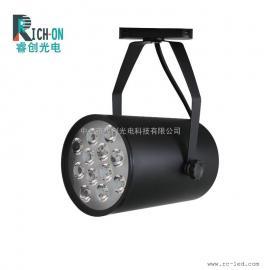 大功率LED导轨射灯