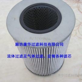 供应工程机械滤芯V21217-36液压油滤芯 保证质量