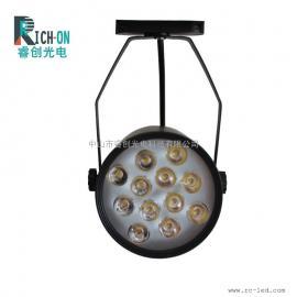 常规大功率LED轨道射灯