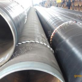 燃气输送3pe加强级防腐钢管厂家直销