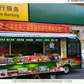 重庆四轮电动售卖车价格, 移动餐车厂家