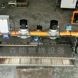 正英DCM-20燃��器,Shoei直燃式燃�馊��器