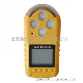 便携式四合一气体检测仪 型号:JY-BX80