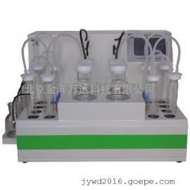 全自动硫化物前处理仪 型号:HS-4A