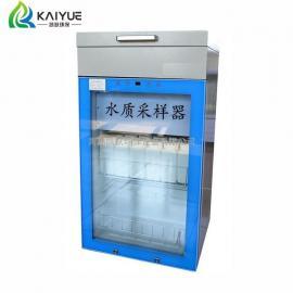 凯跃8000型在线水质采样器 等比例水质采样器