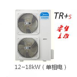 北京美的中央空调MDVH-V160W/N1-5R0(E1)