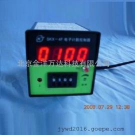 电子计数器 型号:SKX-4F