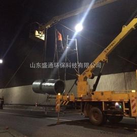 隧道营运风机 悬挂式隧道运营风机 SDS射流风机 盛通牌隧道风机
