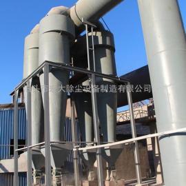 除尘器/布袋除尘器 XD-II型陶瓷多管旋风除尘器