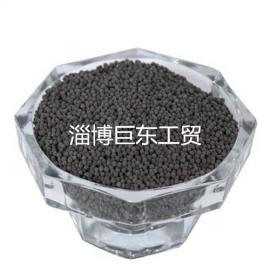 磁化能量球|磁能陶粒|功能直饮水机活化材料